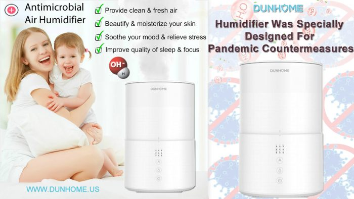 DUNHOME-pandemic-countermeasures-Chemical-Free-Antimicrobial-Air-Humidification-sterilization-humidifier