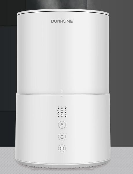 dunhome-antimicrobial-air-purifier-humidifier-hydroxyl-generator-hydroxyl-radical-disinfection